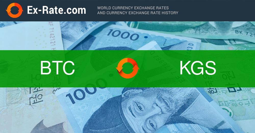 kā ieguldīt digitālās valūtas grupā kas tagad ir labāks bitcoin vai bitcoin naudas ieguldīšanai?